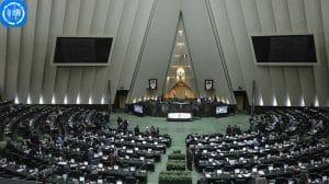 بحث بر سر مشمول مالیات شدن ارزهای دیجیتال در مجلس شورای اسلامی